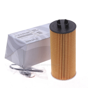 BMW_Oil Filter_MINI_F55_F56_2Series_ 11428570590