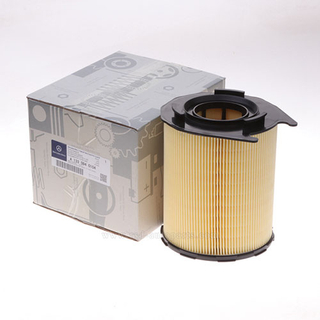 Mercedes-Benz_Air Filter_A1330940104_ A45_CLA45_GLA45 AMG