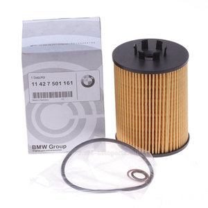 BMW_Oil Filter _1 Satz/kit_ 11427501161